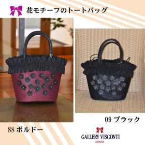 セール=30%off・バッグ//Autumu Collectionhos  VERY掲載商品 ギャラリービスコンティ**お花のモチーフがちりばめられたトートバッグ|appl