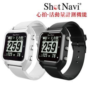 ショットナビ ハグ[ウォッチ]/shot navi HUG[腕時計](ゴルフナビ/GPSゴルフナビ/...