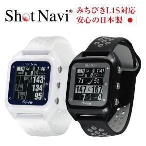 【みちびきL1S対応】Shot Navi HuG-FW[腕時計] /(日本製/ゴルフナビ/GPSゴル...