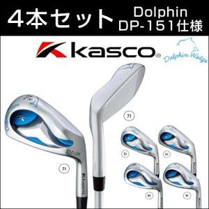 キャスコ(Kasco)ドルフィンアイアン #6〜#9  4本セットDolphin DP-151 applause-gps
