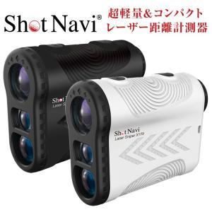 ショットナビ Laser Sniper X1 Fit[レーザー距離計測器](ゴルフレーザー/レーザー測定器/レーザー距離計/shotnavi)