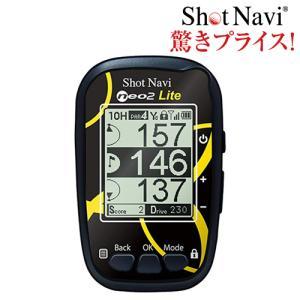 ショットナビ ネオ2 ライト/ shot navi neo2 Lite「ポイント10倍」「送料無料」「あす楽」 (ゴルフナビ/GPS/yahoo)