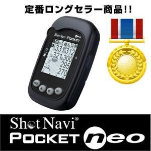 ショットナビ ポケットネオ / shot navi PocketNEO(ブラック)「ポイント3倍」「送料無料」「あす楽」(ゴルフナビ/GPSゴルフナビ/GPSナビ/yahoo) applause-gps