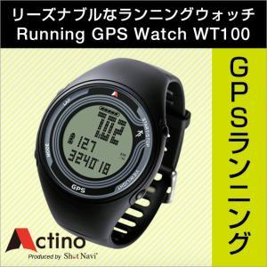 Actino(アクティノ) WT100[ウォッチ] / ランニングGPSウォッチ/GPSランニング/ランニングウォッチ/GPS