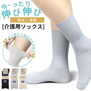 靴下 ソックス レディース 綿 ゆったり 吸水速乾 夏用 ソックス くつ下 socks 母の日|apple1013