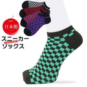 靴下 メンズ ショートソックス くるぶしソックス スニーカーソックス日本製 チェック柄 おしゃれ ソックス くつ下 socks|apple1013