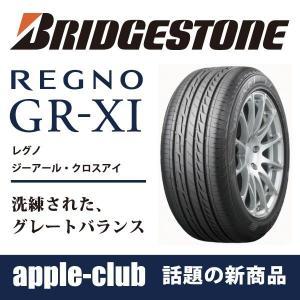 GR-XI 195/55R16 87V サマータイヤ REGNO レグノ BRIDGESTONE ブリヂストン|appleclub