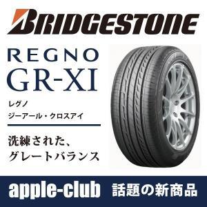 GR-XI 195/60R15 88H サマータイヤ REGNO レグノ BRIDGESTONE ブリヂストン|appleclub