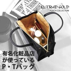 エルトラッド ELTRAD GOLD ゴールドPTバッグ ブラック ゴールド ゴールド使いが上品でリ...