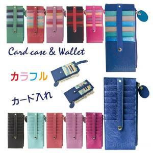 すぐにカードとお金が取り出せていっぱい入る 人気の可愛いカードケース。 お財布よりもカードが探しやす...