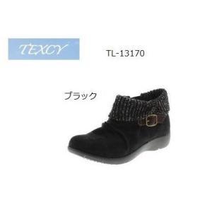 【数量限定価格】テクシー シューズ アシックス商事 新品 レディース 靴 ショートブーツ カジュアル スポーティ TL−13170(*)|applemint-shop
