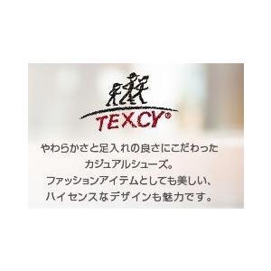 【数量限定価格】テクシー シューズ アシックス商事 新品 レディース 靴 ショートブーツ カジュアル スポーティ TL−13170(*)|applemint-shop|02