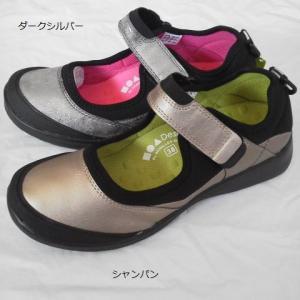 【フォートゥースリーデザインズ   ■●▲ 新品 靴 シューズ CUD 0070】