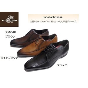 【数量限定価格】マドラス MDL モデーロ モデロ エムディエル 紳士靴 メンズビジネスシューズ 新品 本革 DS4046【JCC】|applemint-shop