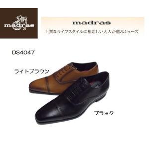 【数量限定価格】マドラス MDL モデーロ モデロ エムディエル ストレートチップ 靴 メンズビジネスシューズ 新品 3E 本革 DS4047【JCC】|applemint-shop