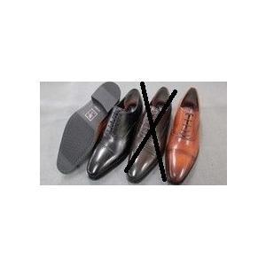 【数量限定価格】マドラス MDL エムディエル モデーロ モデロ 紳士靴 メンズビジネスシューズ 新品 3E 本革 DS4101【JCC】|applemint-shop