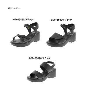 アシックス商事 Office Fit オフィスフィット 新品 靴 ビジネスサンダル 事務所 黒 ブラック 厚底 OF-65590 65600 65620(*)|applemint-shop