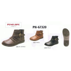 【数量限定価格】ペネローペ ショートブーツ シューズ アシックス商事 新品 PENELOPE レディース カジュアル 靴 女性 PN-67320(*)|applemint-shop