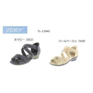 ■品番:TL-13940(*) ■アッパー:合成皮革/合成繊維 ■アウトソール:合成底 ■片足重量:...