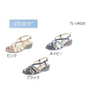 ■品番:TL-14020(*) ■アッパー:合成皮革 ■アウトソール:合成底 ■片足重量:約180g...