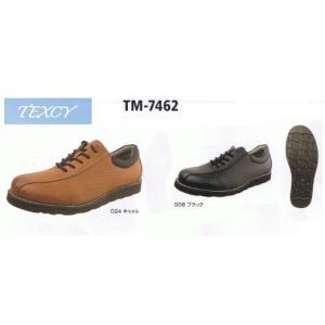 【数量限定価格】テクシー アシックス商事 シューズ メンズ 男性 靴 新品 カジュアル ウォーキング 3E TM-7462(*)|applemint-shop