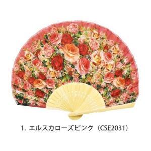 おしゃれ 扇子 ローズ アンジェリーク スピカ 薔薇 バラ 同柄袋入り AMANO あまの メール便可|applemint-zakka2