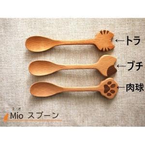 スプーン 木製 猫雑貨 Mioシリーズ インドネシア製 ねこ好き ねこカトラリー キッチンにゃんこ メール便可 applemint-zakka2
