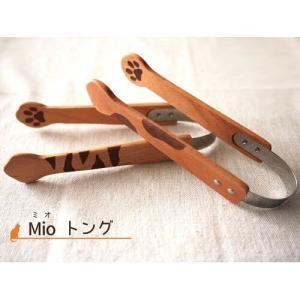 猫雑貨 トング 木製 猫雑貨 Mioシリーズ インドネシア製 ねこ好き ねこカトラリー キッチンにゃんこ neko|applemint-zakka2