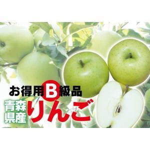 否バラ詰め【B級品・王林・20kg(20キロ)用 木箱 サイ...