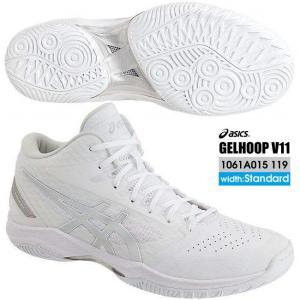 SALE!! アシックス ゲルフープV11 asics GELHOOP V11 バスケットボールシューズ 1061A015 男女兼用 足幅:レギュラー(2E) 19sstbf 返品・交換不可(1061a015119)|applesp