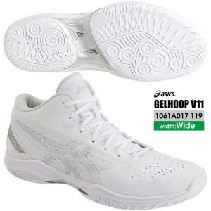 SALE!! アシックス ゲルフープV11 ワイド asics GELHOOP V11-wide バスケットボールシューズ 1061A017 男女兼用 足幅:ワイド(3E) 19sstbf 返品・交換不可(1061a|applesp