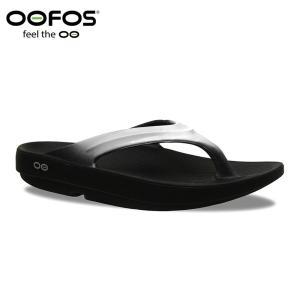 ウーフォス OOFOS リカバリーサンダル OOlala(502005021) applesp