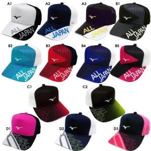 限定販売 ミズノ MIZUNO ALLJAPAN メッシュキャップ ソフトテニス オールジャパン 2019年モデル 62JW19AJ 帽子 数量限定(62jw19aj)