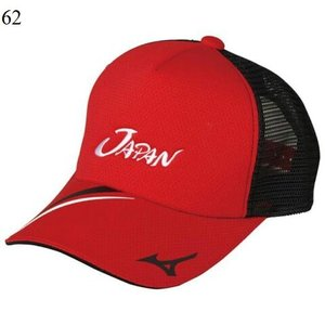 SALE! 限定販売 ミズノ/MIZUNO JAPANキャップ ソフトテニス 帽子(62jw8x03)  返品交換不可