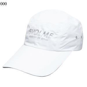 決算セール! SVOLME/スボルメ ランニングキャップ ロングバイザーキャップ 帽子 防水加工 2019SS wsv(7191-21521)  返品交換不可