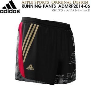 adidas/アディダス アップルオリジナル ランニングパンツ(ADMRP2014-06:ブラック×ビクトリーレッド)メンズ陸上ウェア 【返品・交換不可】(admrp201406)|applesp