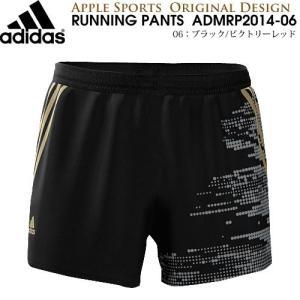 adidas/アディダス アップルオリジナル ランニングパンツ(ADMRP2014-06:ブラック×ビクトリーレッド)メンズ陸上ウェア 【返品・交換不可】(admrp201406)|applesp|02