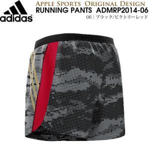 adidas/アディダス アップルオリジナル ランニングパンツ(ADMRP2014-06:ブラック×ビクトリーレッド)メンズ陸上ウェア 【返品・交換不可】(admrp201406)|applesp|03