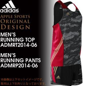 adidas/アディダス アップルオリジナル ランニングパンツ(ADMRP2014-06:ブラック×ビクトリーレッド)メンズ陸上ウェア 【返品・交換不可】(admrp201406)|applesp|05