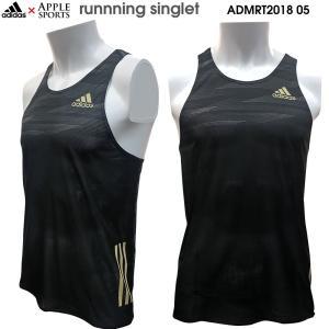 アップルオリジナル ランニングシングレット ランシャツ アディダス adidas mi team order [ADMRT2018-05] チーム対応OK メンズ陸上ウェア 超軽量 adm18(admrt20