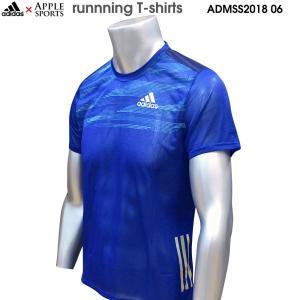 アップルオリジナル ランニング半袖Tシャツ アディダス adidas mi team order [ADMSS2018-06] チーム対応OK メンズ陸上ウェア 超軽量 adm18(admss201806)