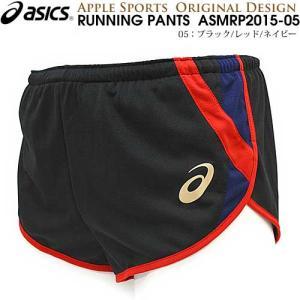 asics/アシックス アップルオリジナル ランニングパンツ (ASMRP2015-05:ブラック/レッド) メンズ陸上ランパン(インナー付)(asmrp201505)|applesp