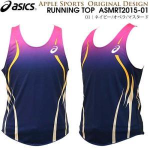 asics/アシックス  アップルオリジナル ランニングシャツ (ASMRT2015-01:ネイビー/オペラ) オリジナル メンズ陸上ウェア ランシャツ(asmrt201501)|applesp