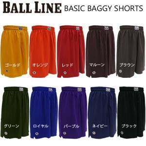 Ball Line ボールライン バスパン ワンポイント ベーシックバギーショーツ  バスケットパンツ ダンス 売れ筋(bl9002)