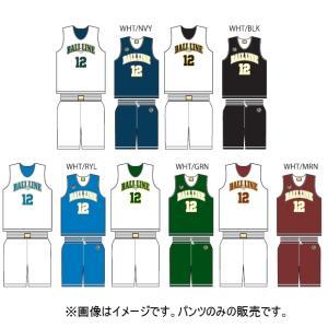 BALL LINE ボールライン リバーシブルパンツ バスケットボール ウェア wba チーム対応(blrp1000) applesp