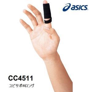 asics アシックス ユビサポ ロング バスケット サポーター(cc4511) applesp