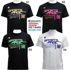SALE! デサント/DESCENTE 半袖Tシャツ オリジナル Tシャツ [SPORT MAGIC] DCSS1701 wde dcss(dcss1701)  返品交換不可|applesp