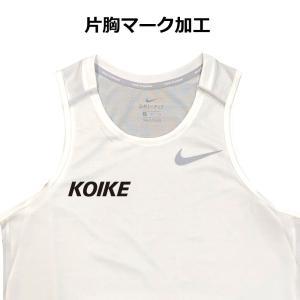 マーク加工(小)片胸・首後ろ 1色(mark02)