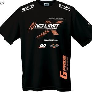 NISHI ニシスポーツ アスリートプライドTシャツ(NLA) ランニングウェア 2019SS wni(n63-071)|applesp