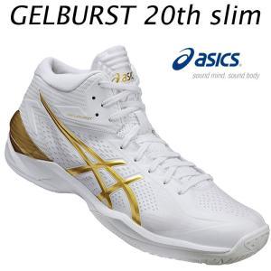 SALE!アシックス ゲルバースト 20th スリム asics GELBURST 20th slim バッシュ バスケットシューズ 返品交換不可(tbf23g0194)|applesp